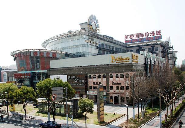 Pearl marketplace hongqiao-international